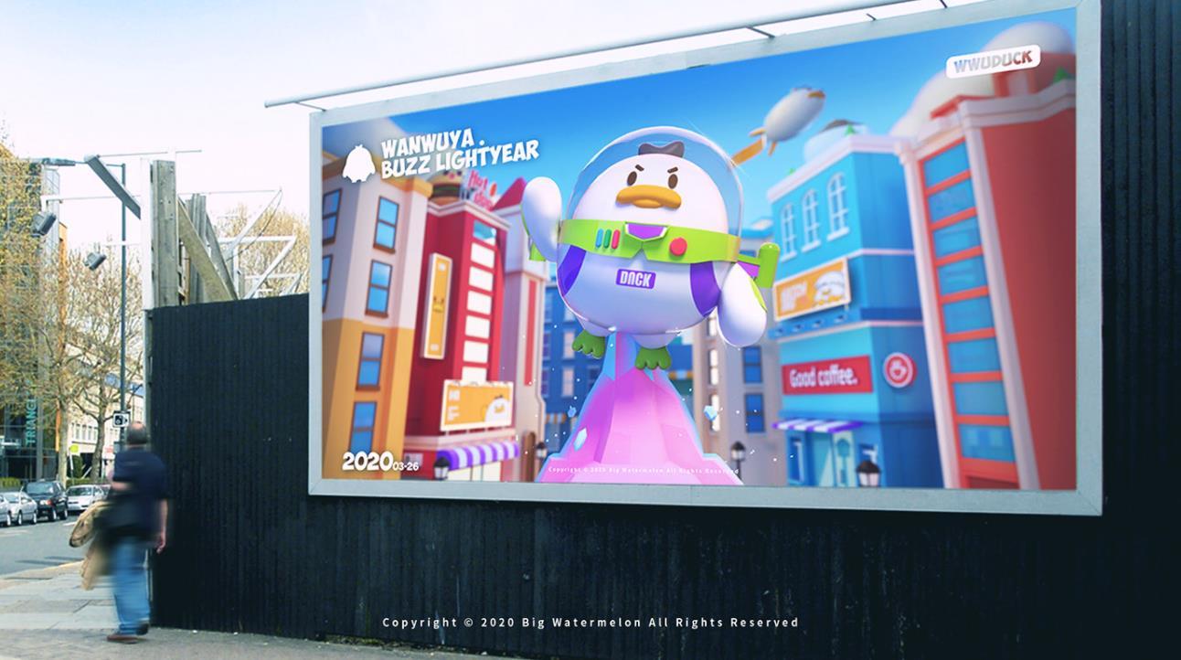 卡通IP形象吉祥物设计卡通LOGO设计企业产品卡通形象手绘