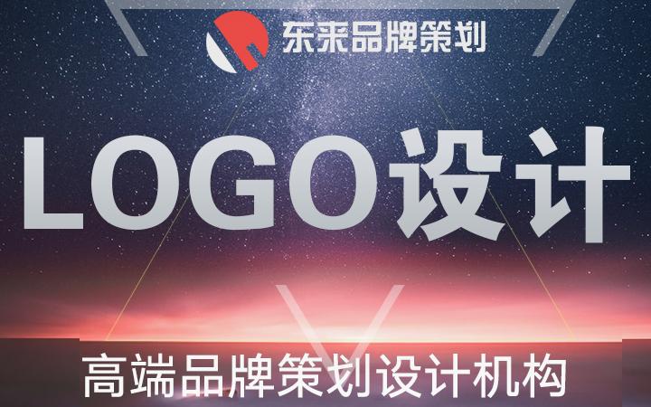 LOGO设计企业公司产品品牌标志商标设计餐饮卡通LOGO设计