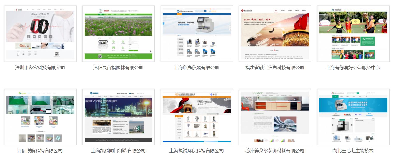 _网站二次开发系统二次开发高级程序员APP二次开发2