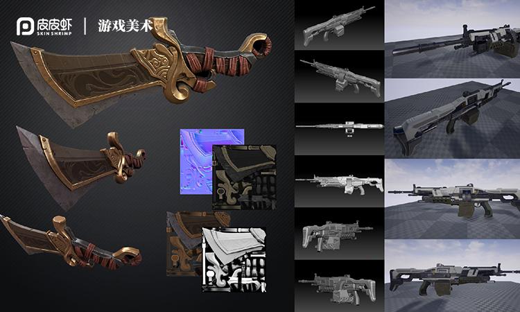 3D建模游戏美术场景原画插画人物动作UI设计次时代场景设计