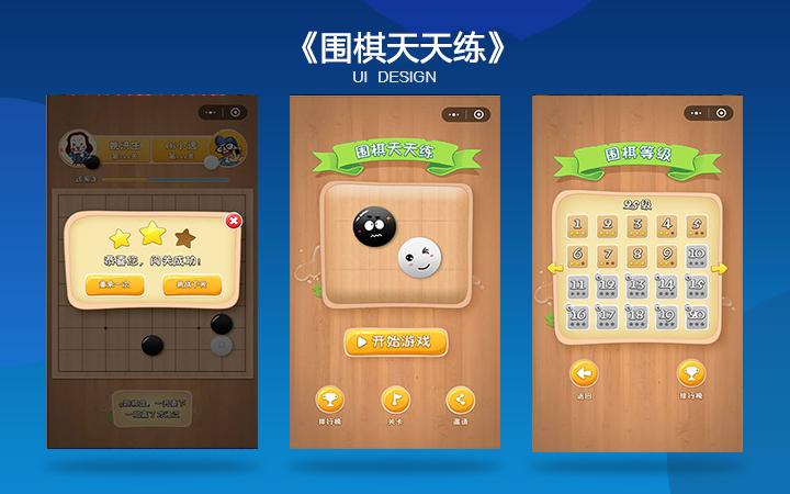 农场游戏美术休闲手游美术微信H5小游戏换皮UI设计界面外包