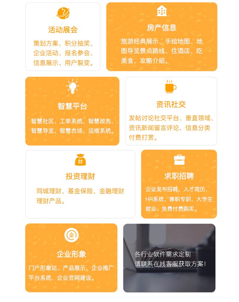 _图书阅读APP开发手机APP安卓开发APP定制开发PHP开发9