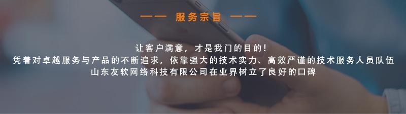 _图书阅读APP开发手机APP安卓开发APP定制开发PHP开发12
