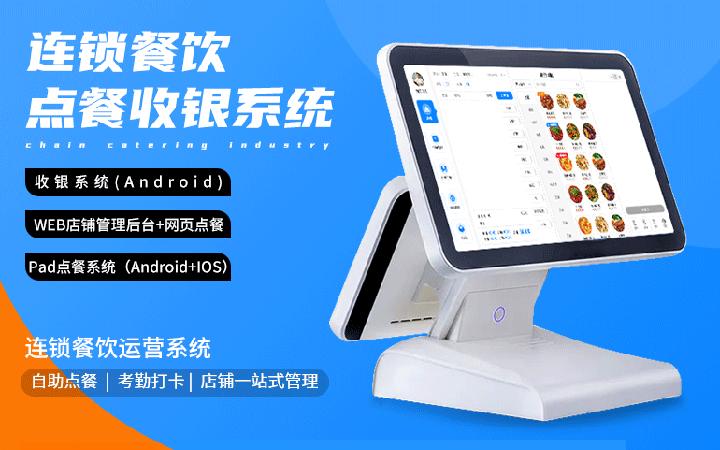 安卓IOS物联网在线教育电商城直播医疗餐饮APP应用定制开发