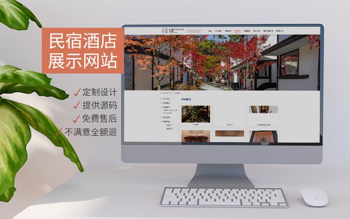 社交网站门户网站企业官网电商网站建设网站搭建仿站网站定制开发