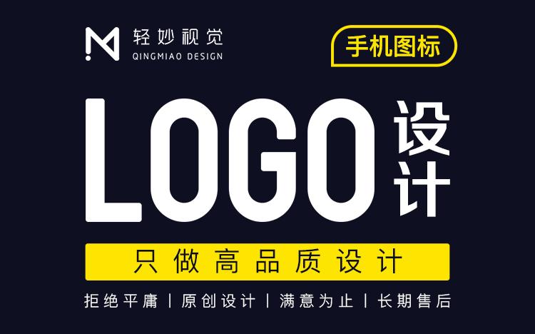 扁平icon卡通形象绘制图形logo商标标志品牌图标设计