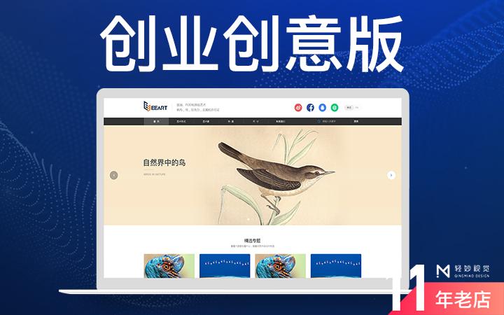 网站前端开发网页官网UI设计页面web界面静态切图html响