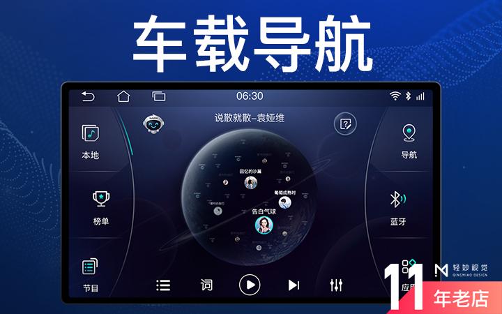 软件UI设计界面页面硬件触控触摸屏幕仪器工业中控监控屏可视化