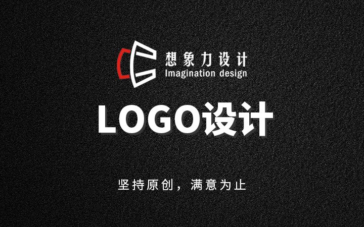 企业标志/Logo/宣传折页/宣传品/宣传单/折页/画册