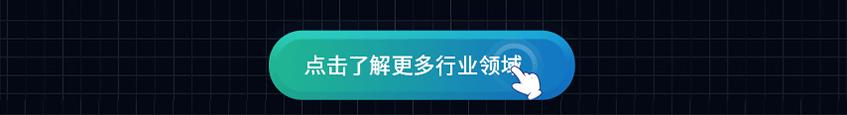 _安卓IOS物联网在线教育电商城直播医疗餐饮APP应用定制开发2