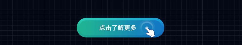 _安卓IOS物联网在线教育电商城直播医疗餐饮APP应用定制开发6
