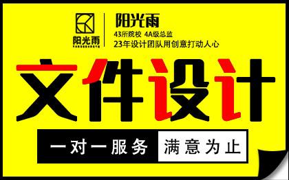 活动庆典文章翻译猜灯谜化妆品起名市场研究文章编辑产品取名
