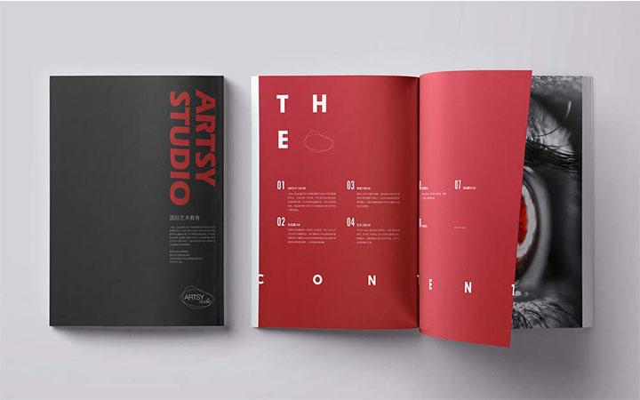 企业画册设计宣传品三折页简介产品科技封面说明书招商创意手册