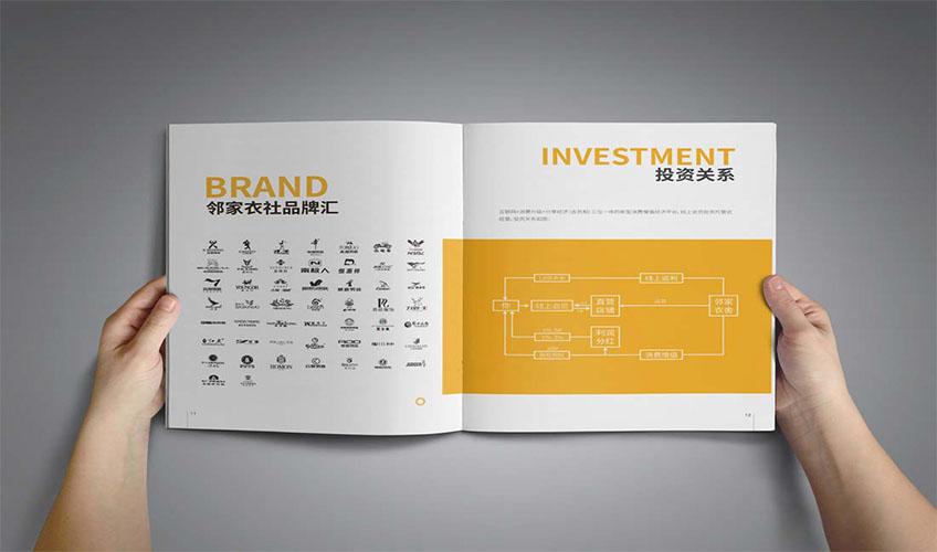 _企业画册设计宣传品三折页简介产品科技封面说明书招商创意手册5
