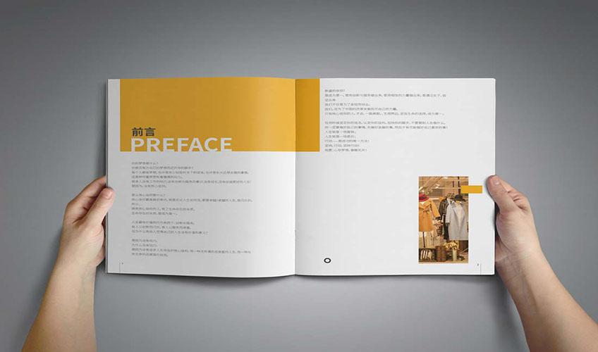 _企业画册设计宣传品三折页简介产品科技封面说明书招商创意手册11