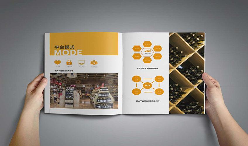 _企业画册设计宣传品三折页简介产品科技封面说明书招商创意手册12