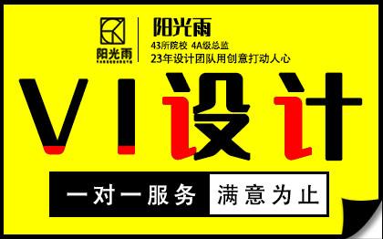 vi手册系统办公工作服装旗帜水果VI游戏VI医疗VI自媒体