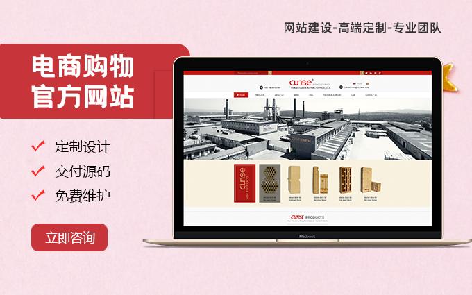 农林牧渔B2C商城开发电子商务购物物联网网站建设团购设计开发