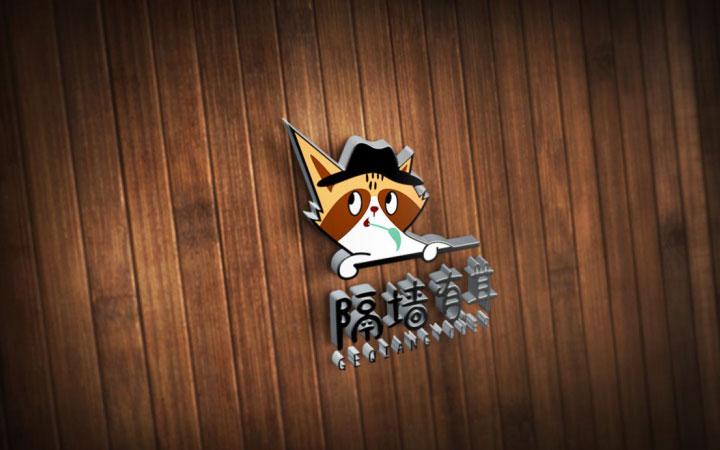 【6年只做LOGO】商标设计品牌标志平面VI包装画册公司企业