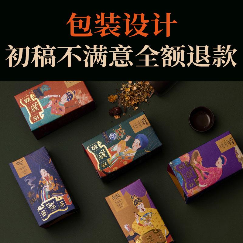 包装设计平面广告设计餐饮美容食品产品包装盒包装袋画册设计美工