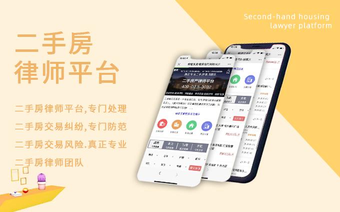 微信小程序开发app任务发布私家车司机接单顺风网约车城际拼车