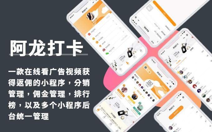 微信小程序开发公众号商城app在线支付付费阅读书架章节图书