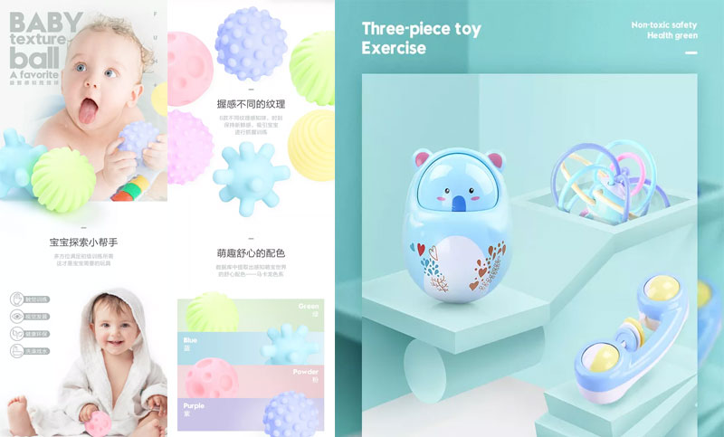 宝贝详情页设计网站美工设计淘宝页面设计宝贝详情天猫详情页视觉