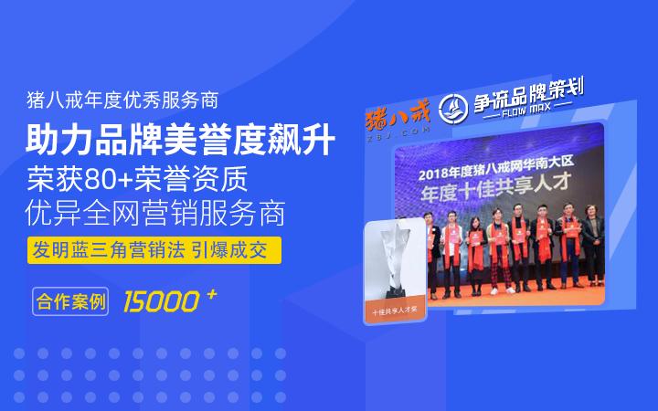 教育培训金融在线百度搜狗360神马关键词搜索首页渠道广告营销