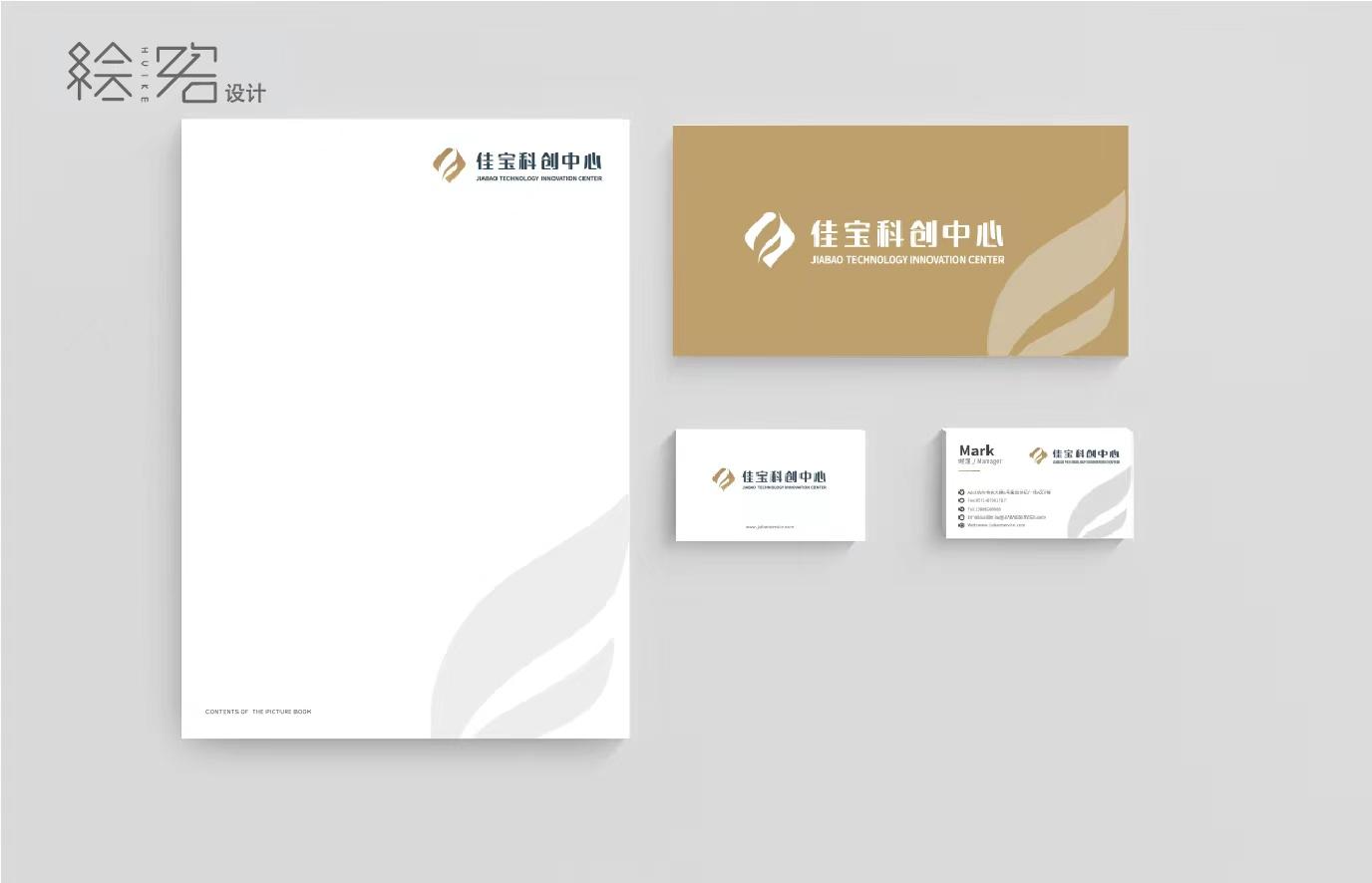 地产vi手册设计代做品牌形象ci设计民宿招牌展板设计品牌全案