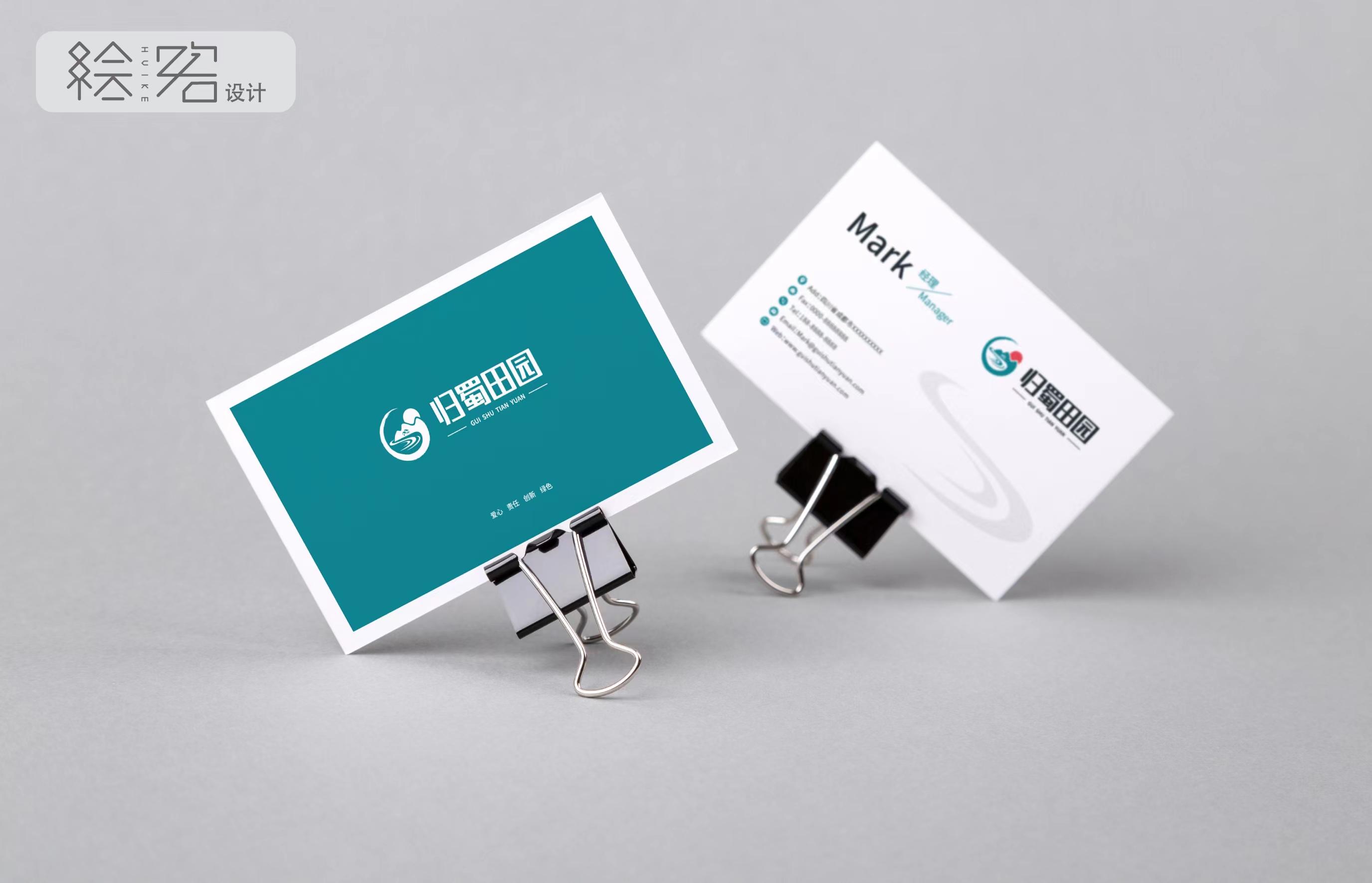 企业vis景区博物馆最新商超全套vi排版标志平面门头原创设计