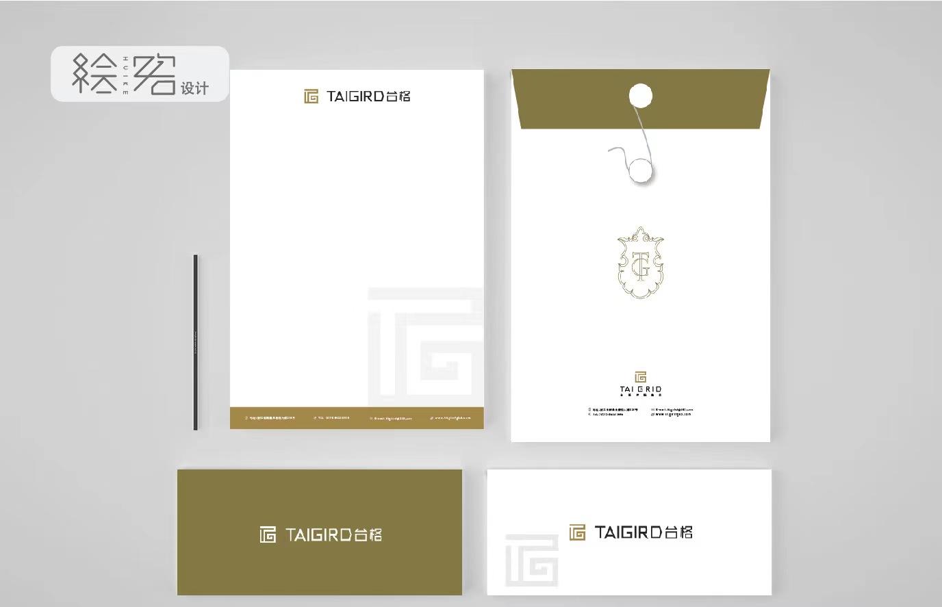 vi导视系统ai企业设计服装品牌策划有限公司餐饮vis设计