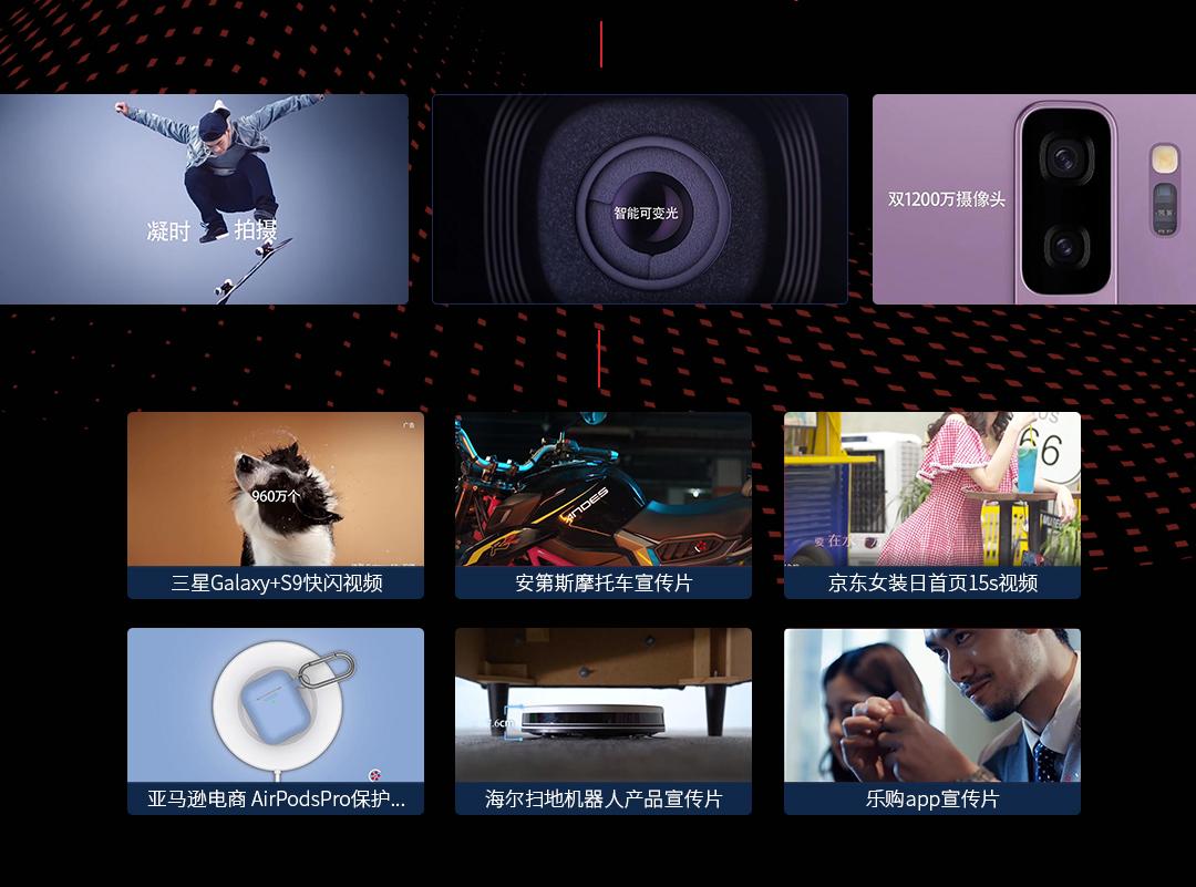 _创意视频短视频宣传片电商产品主图视频定制广告产品拍摄党建视频8