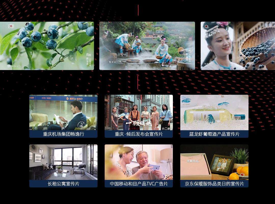 _创意视频短视频宣传片电商产品主图视频定制广告产品拍摄党建视频5