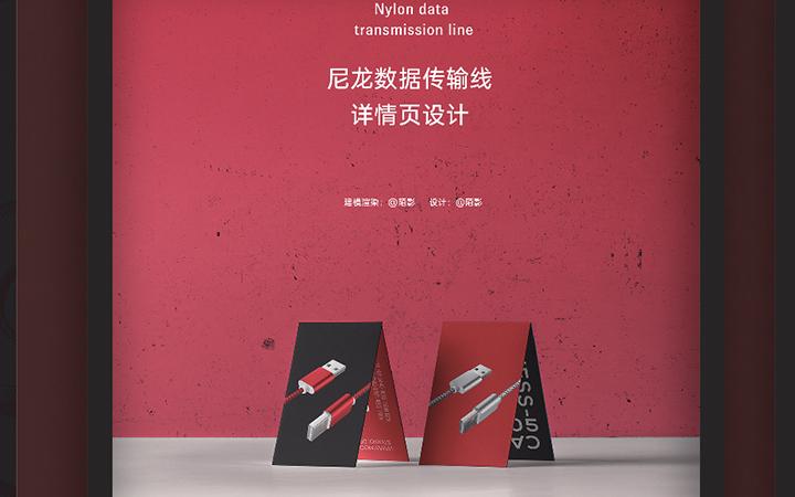 封面设计图案设计页面设计菜单设计vi手册插画师美工折页设计