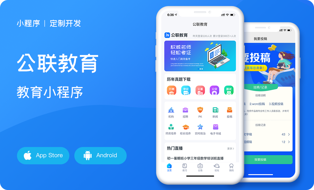 微信开发三级分销微网站微商城微信公众平台服务号定制微信读书