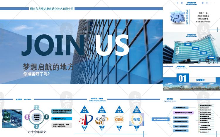 中秋国庆PPT模板定制设计