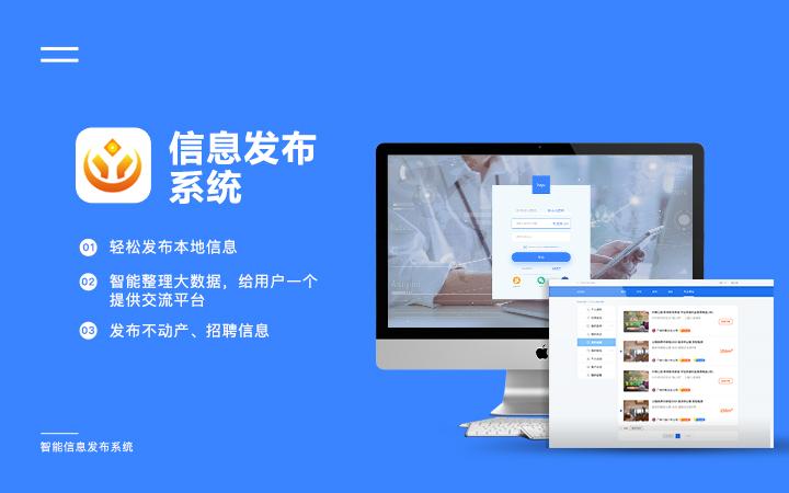 网页网站设计企业官网设计网站界面设计交互设计手机网站微网站