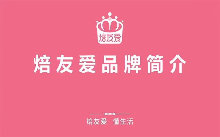 深圳公司产品牌策划故事理念愿景企业文化简介定位全案广告语