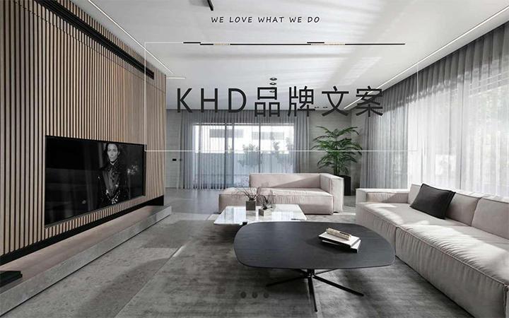 重庆公司产品牌策划故事理念愿景企业文化简介定位全案广告语设计