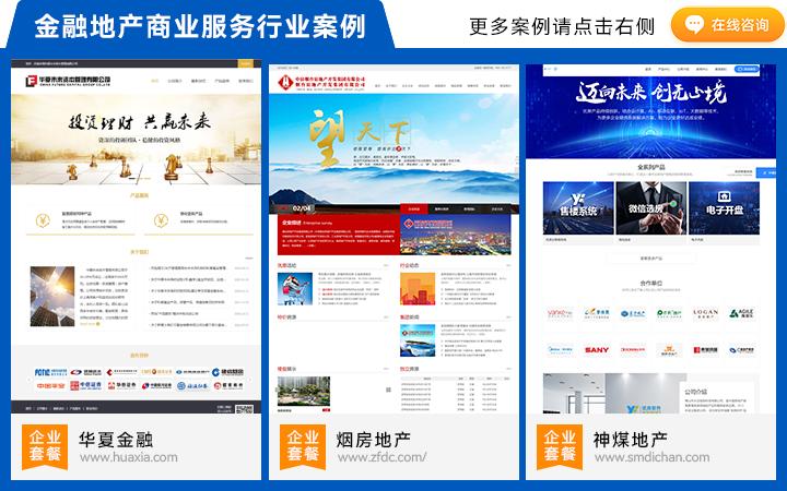 整站设计/UI设计/网页设计/企业网站设计/网站UI设计