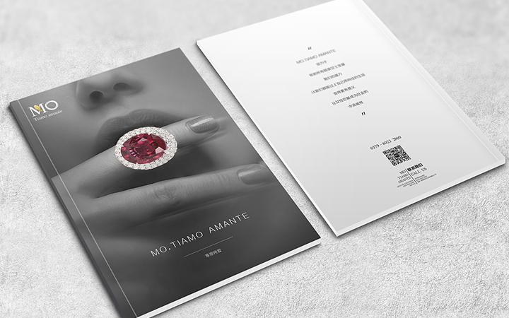 画册设计产品公司宣传册杂志内刊会刊彩页三折页封套招商手册排版