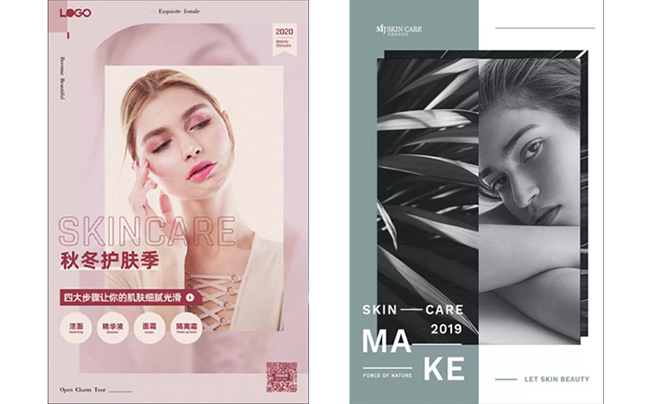海报设计展架设计易拉宝设计单页DM单广告牌菜单插画设计
