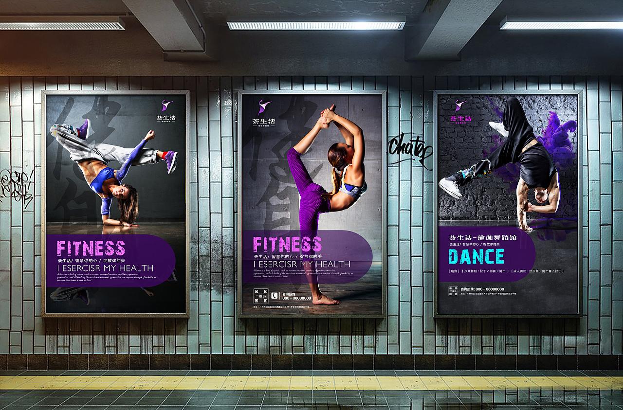 平面设计海报广告画册展板详情折页排版包装主图片美工包月定制作