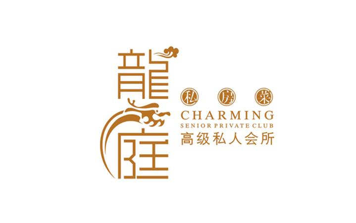 公司餐饮logo设计公司logo高端LOGO定制设计标志设计