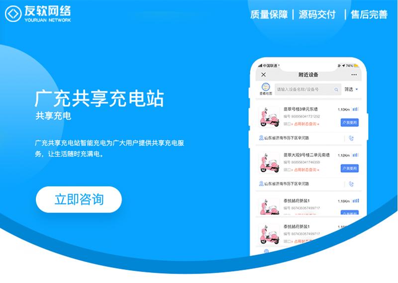 _志愿爱心公众平台开发微信小程序公众号定制化开发H5设计开发4