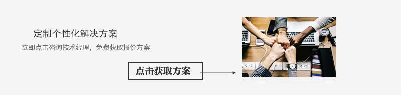 _志愿爱心公众平台开发微信小程序公众号定制化开发H5设计开发3