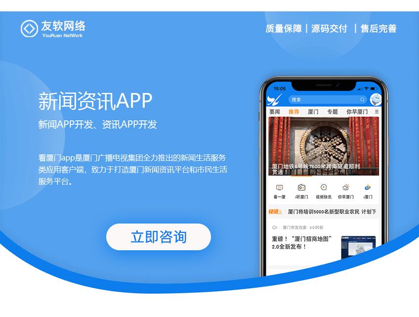 _图书阅读APP开发手机APP安卓开发APP定制开发PHP开发5