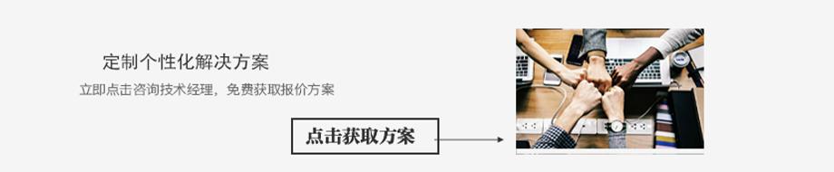_问卷调查类小程序开发微信公众号定制开发微信小程序定制开发3