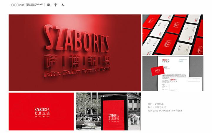 品牌vi设计vis全套设计企业形象导视系统公司视觉品牌升级