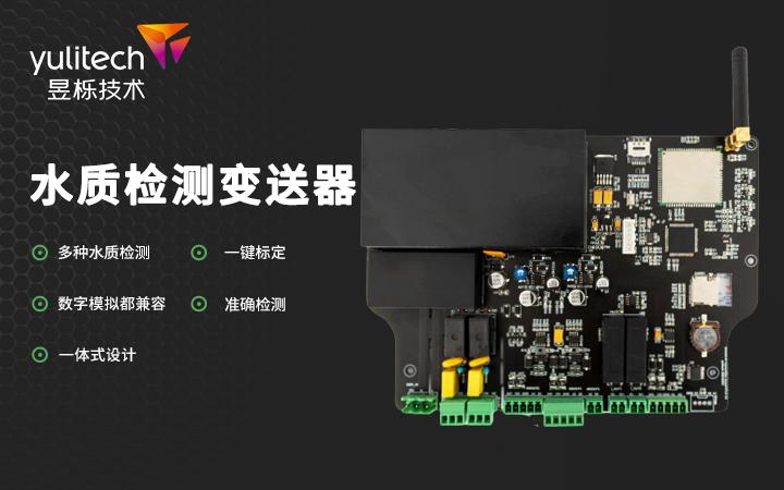 单片机智能家电开发C语言原理图自动化智能硬件设计网站设计开发